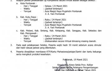 Jadwal Uji Kompetensi Tahap I Calon Hafizh dan Hafizhah Se - Kalimantan Barat